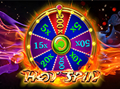 Hot Spin CQ9