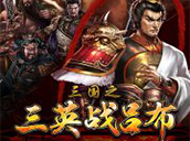 Lu Bu vs Three Brothers (Three Kingdoms)